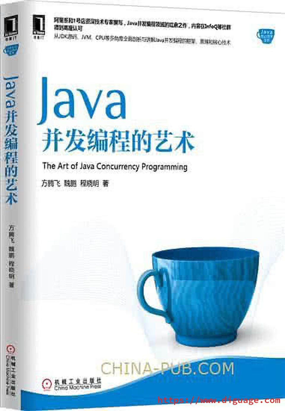 art of java concurrency programming